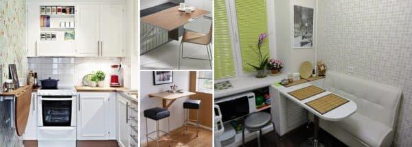 раскладной столик в маленькой кухне